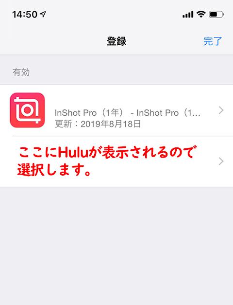 iTunes-store利用3