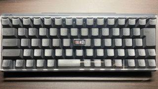 HHKBキーボード-2019ver